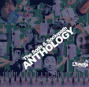 Anthology The Sods & Sociopath