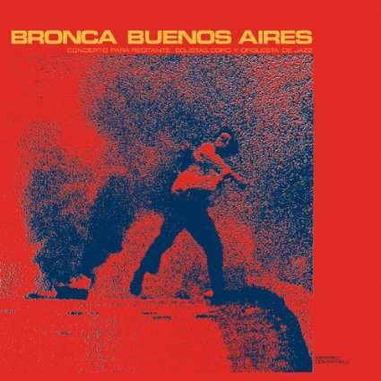 Bronca Buenos Aires ホルヘ・ロペス・ルイス